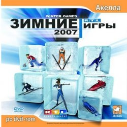 RTL ������ ���� 2007 / RTL Winter Games 2007