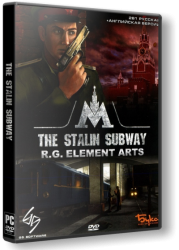 Метро 2. Дилогия / The Stalin Subway. Dilogy