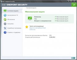ESET Endpoint Security / ESET Endpoint AntiVirus 5