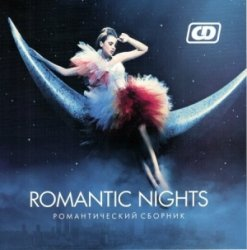 VA - Romantic Nights. ������������� ������� (2012)