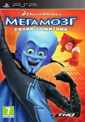 Megamind: The Blue Defender (PSP/2010/RUS)