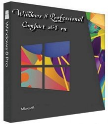 Windows 8 Professional (2012)