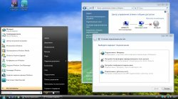 Windows Vista Stealth lite 3.0