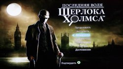 The Testament of Sherlock Holmes (2012) XBOX360