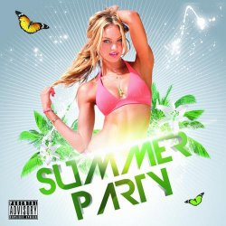 ������� - Summer Party (2012)
