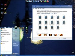 Windows Vista Ultimate SP2 by IDimm
