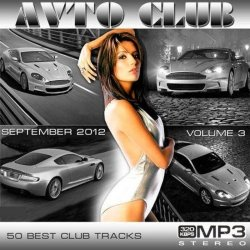 VA - Avto Club September Vol.3 (2012)