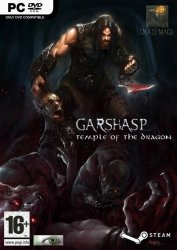 Garshasp: The Temple of the Dragon 2012