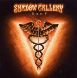 Shadow Gallery - Room V (2005)