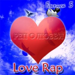 VA - Love-Rap Vol.5 (2011)