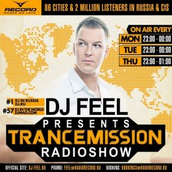 DJ Feel - TranceMission (18-09-2012) (2012)