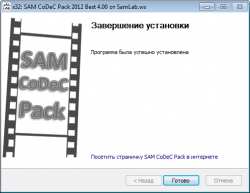 SAM CoDeC Pack (2012)