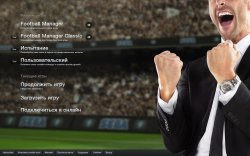 Football Manager 2013 (2012)