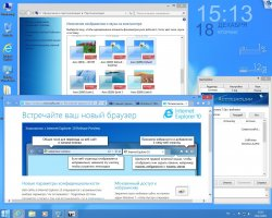 Windows 7 Ultimate Ru nBook IE10