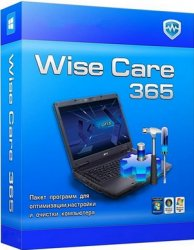 Wise Care 365 Pro (2012)