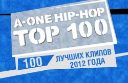 A-One Hip-Hop TV - TOP100 (2012)