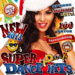 VA - Super Dance Hits DFM (2013)