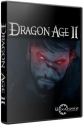 Dragon Age: Дилогия / Dragon Age: Dilogy