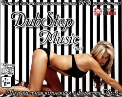 VA - DubStep Music Vol.6 (2013)