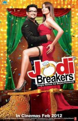 ����������� ����� / Jodi Breakers (2012)