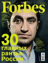 Forbes �2 (�������) (2013)