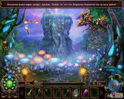 ��������: ���� �������� �������� / Enchantia: Wrath of the Phoenix Queen