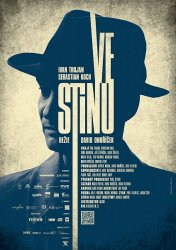 В тени / Ve stinu / In the Shadow (2012)