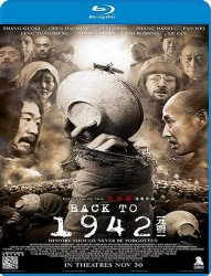 ��������� 1942 / Back To 1942 (2012)