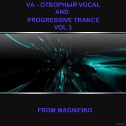 VA - Отборный Vocal and Progressive Trance (2013)