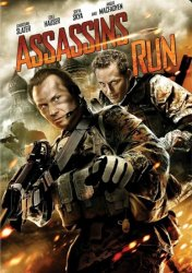 Белый лебедь / Assassins Run (2013)