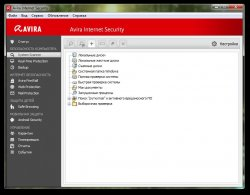 Avira Internet Security 2013 (2013)