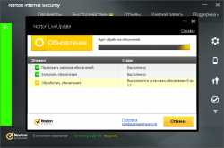 Norton Antivirus / Norton Internet Security / Norton 360 2013 Final (2013)