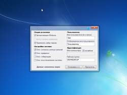 Microsoft Windows 7 Retail AIO SP1 9 in 1 Updated May 2013 with .NET Framework 4.5