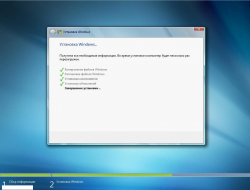 Windows 7 SP1 RU BEST 7 Edition Release 13