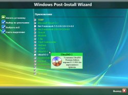 Windows XP SP3 IDimm Edition Full/USB/Lite 25.13 RUS