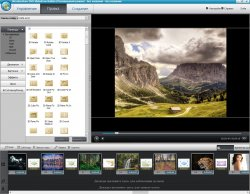 Wondershare DVD Slideshow Builder Deluxe (2013)