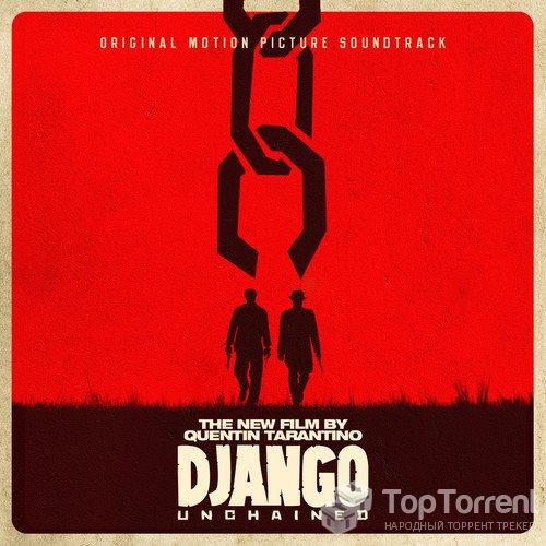 asian return django dub of foundation Lyrics