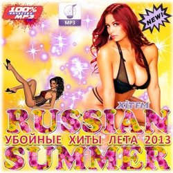 VA - Russian Summer (2013)