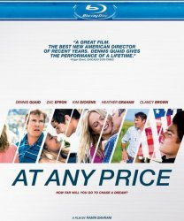 ����� ����� / At Any Price (2012)
