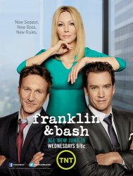 �������� � ��� / ���������� / Franklin & Bash (3 ����� 2013)