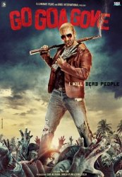 Айда на Гоа и обратно! / Go Goa Gone (2013)