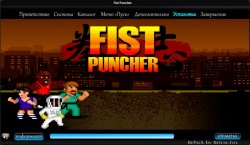 Fist Puncher (2013)