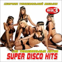 VA - Super Disco Hits (2013)