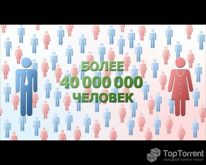 Курс Секреты Знакомства Вконтакте