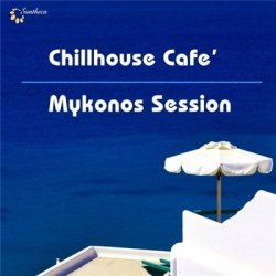 VA - Chillhouse Cafe (2013)