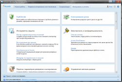 Acronis True Image Home 2013 Build with PlusPack (2013)