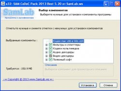 SAM CoDeC and DeCoDeR Pack