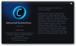 Advanced SystemCare Pro (2013)