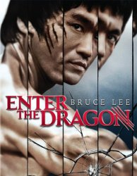 Выход Дракона / Остров Дракона / Enter The Dragon (1973)