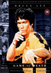 Игра смерти / Game of Death / Si wang you xi (1978)